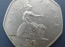 قطعة نقدية من الفضة لعام 1997