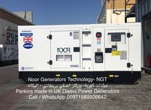 110KVA Perkins made in UK Generators- مولدات كهرباء