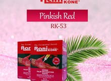 henna palm decoration paste pinkish red dozen box