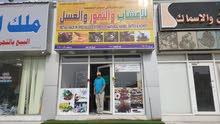 بيع محل راقي في موقع راقي في صحار للأعشاب والعسل والتمور والحجامة