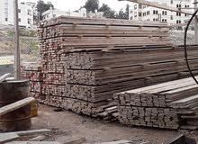 خشب طوبار