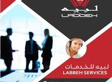 للبيع شركة في دبي نشاط عقارات مطلوب 50 الف درهم 00971555553940