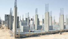 شركة تبارك العالميه لمواد البناء اسمنت حديد طابوق شبك زوايا كل مواد البناء
