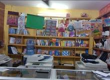 للبيع مكتبة خدمات طلابية