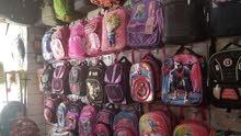 شنطات مدرسية