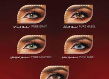 FLEX and PURE Lens collection
