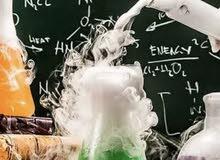 مدرس كيمياء لجميع المراحل مع حل واجبات واختبارات. T