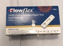 جهاز فحص فيروس coviD-19