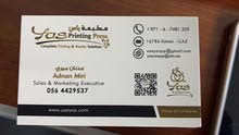 printing services , Gifting & Branding