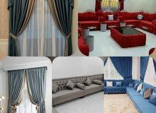 sofa & curtain shop / new making anywhere qatar