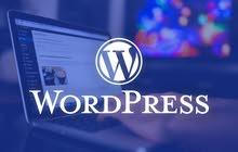 Design your custom website, application