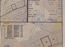 ارض ف الجفنين مقابل الجامع