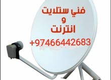 Satellite Dish Antenna Service And Installation