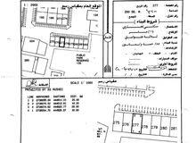 ارض سكني تجاري شناص العماني