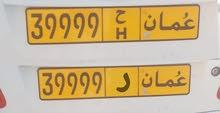 طقم /السعر الرقم الواحد 2300