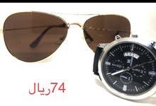 طقم ساعة مع نظارة شمسية