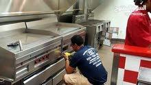فرصه عمل في ليبيا فنيين صيانة معدات مطاعم ومقاهي بجميع انواعها