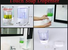 دسبنسر الصابون السائل Touch Soap Dispenser