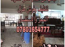 #خدماتنة_للتنظيف_الموقعي  خدمات التنظيف ما بعد البناء للمنازل .
