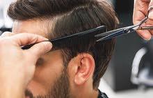 ابحث عن عامل حلاقة job in a barber shop