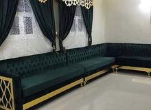 Sofa & curtains shop / New making anywhere qatar