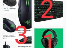gaming keyboard and headset and muse