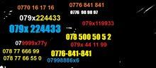 ارقام زين اورانج امنية للبيع في عمان