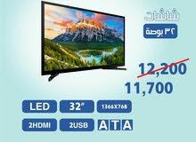 شاشات ATA المصرية 32 بوصة