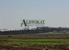 ارض للبيع في الظهير المساحه 1245 م سكن ب خاص