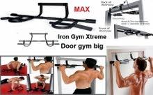 ايرون جيم جهاز رياضي Iron Gym