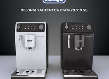ديلونجي محضرة قهوة الاحترافية DeLonghi