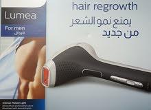 جهاز ليزر لإزالة الشعر نهائيا