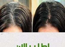 عشبه الوسمه لصبغ الشعر طبيعيا
