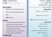 مهندس مدني،pmp, ماجستير إداره هندسية