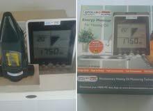 جهاز تنبية  APOLL يستخدم لقياس مستوى السوائل مثل الزيت الساخن وغيرها من السوائل