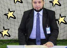 معلم لغة عربية ومتابعة وتأسيس