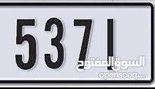 DUBAI N5371