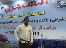 شحن اغراض لجميع محافظات مصر 60629860