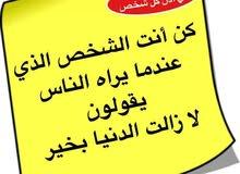 مطلوب 2 شخص مصرى لمشاركة شقة مفروشة خلف نادى التضامن الفروانية