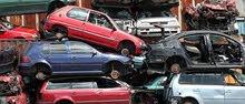 سكراب scrab سيارات