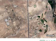 قطعة ارض زراعية 3 دونمات او600متر في الزرقاء
