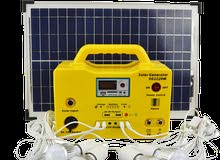 مولد كهرباء بالطاقة الشمسية (للبحر و العزبة و الطوارئ...الخ))