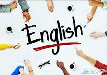 مدرس خصوصي انجليزي اون لاين