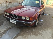 For sale 1991 Maroon 730