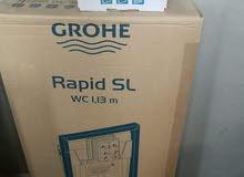 بتارية مرحاض مخفية نوع (GROHE) المانية جديدة