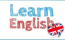 مدرس متابعه لغه انجليزيه 0582095964 جميع المراحل