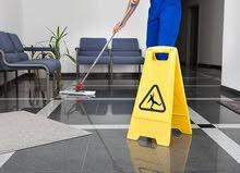 خلي تنظيف قاعات الحفلات و الاجتماعات بالرياض