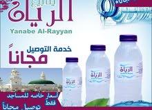 مندوب توصيل مياه الريان وسقياالمساجد المدينة المنورة