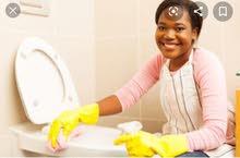 مكتب ابو راشد للعمالة المنزلية ورعاية