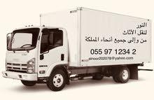 أرخص شركة نقل اثاث بالمدينة المنورة
